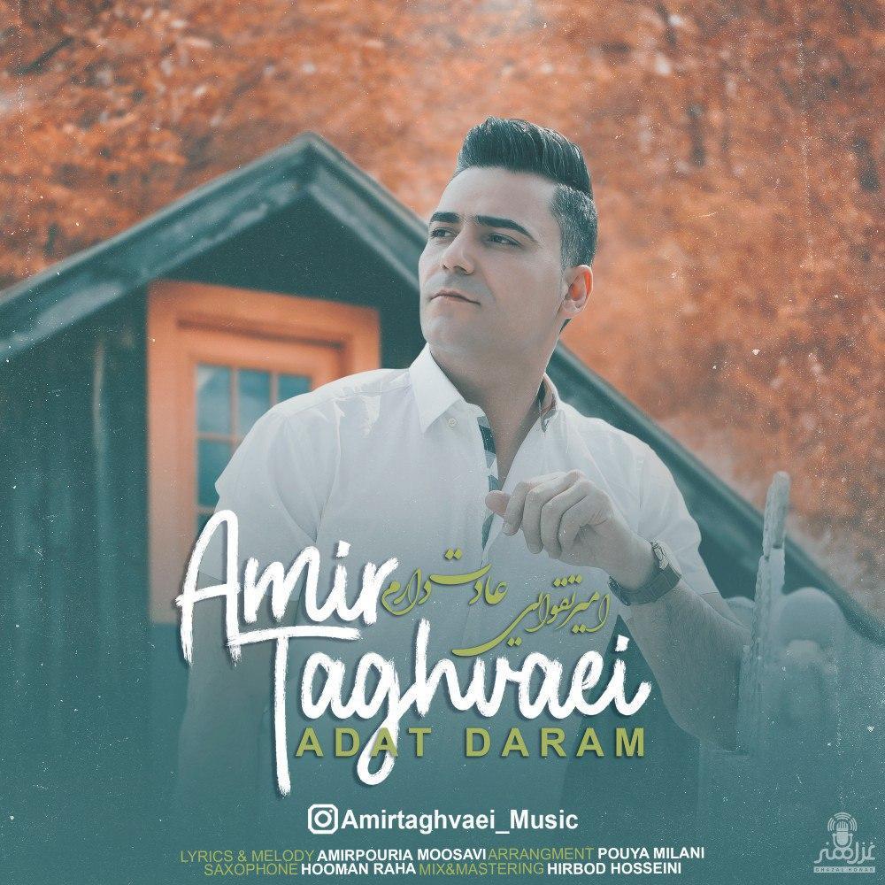 Amir Taghvaei – Adat Daram