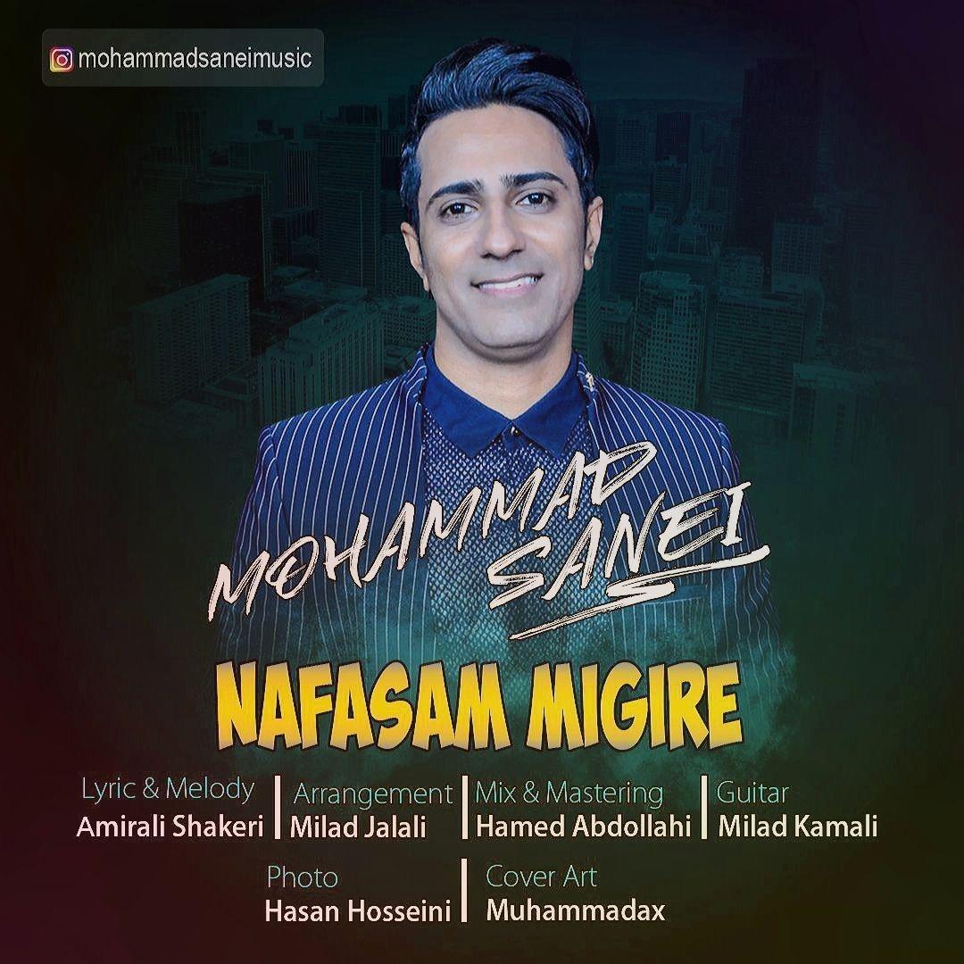 Mohammad Sanei – Nafasam Migire
