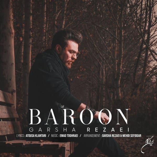 Garsha Rezaei – Baroon