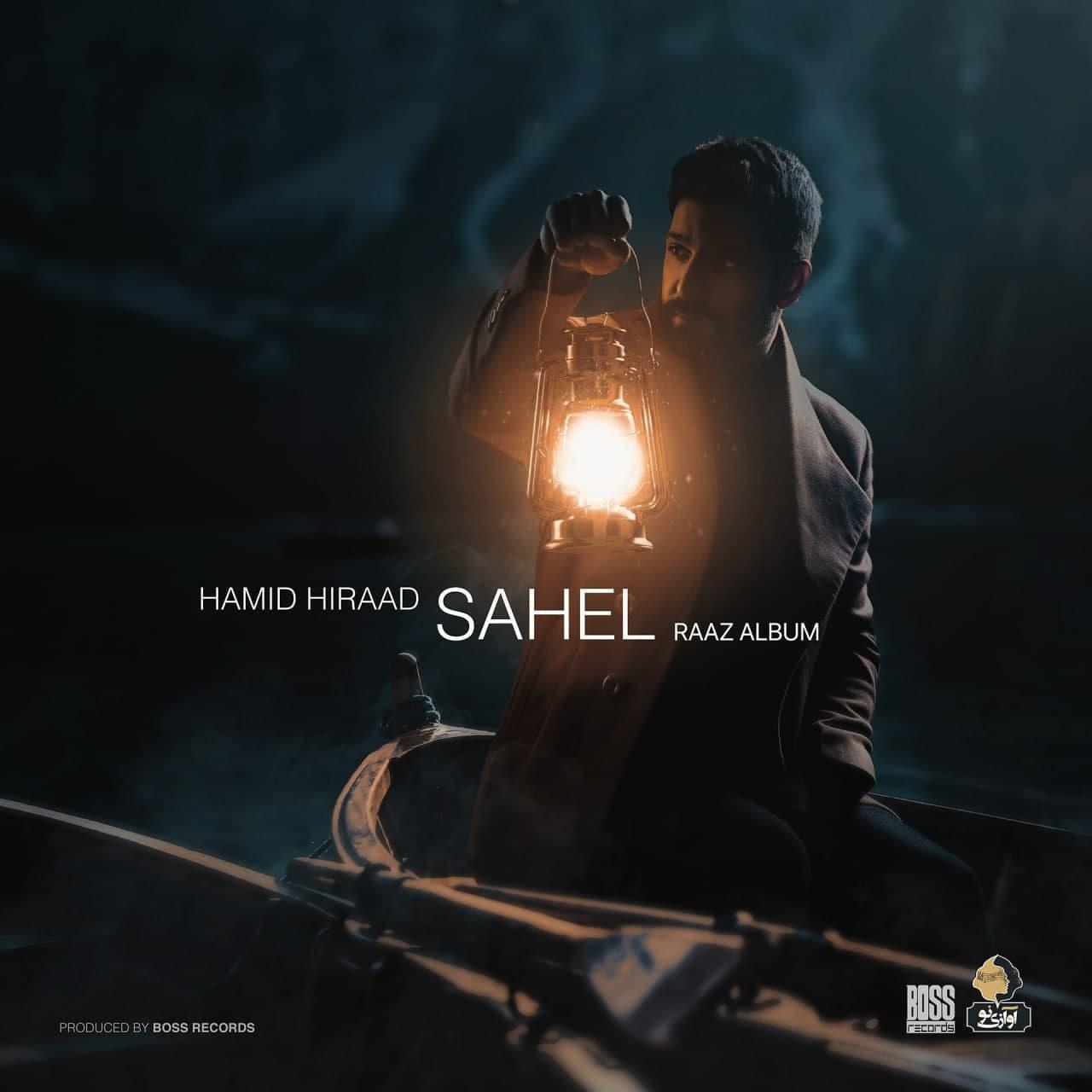Hamid Hiraad – Sahel