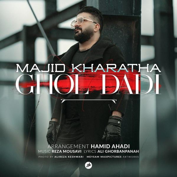 Majid Kharatha – Ghol Dadi