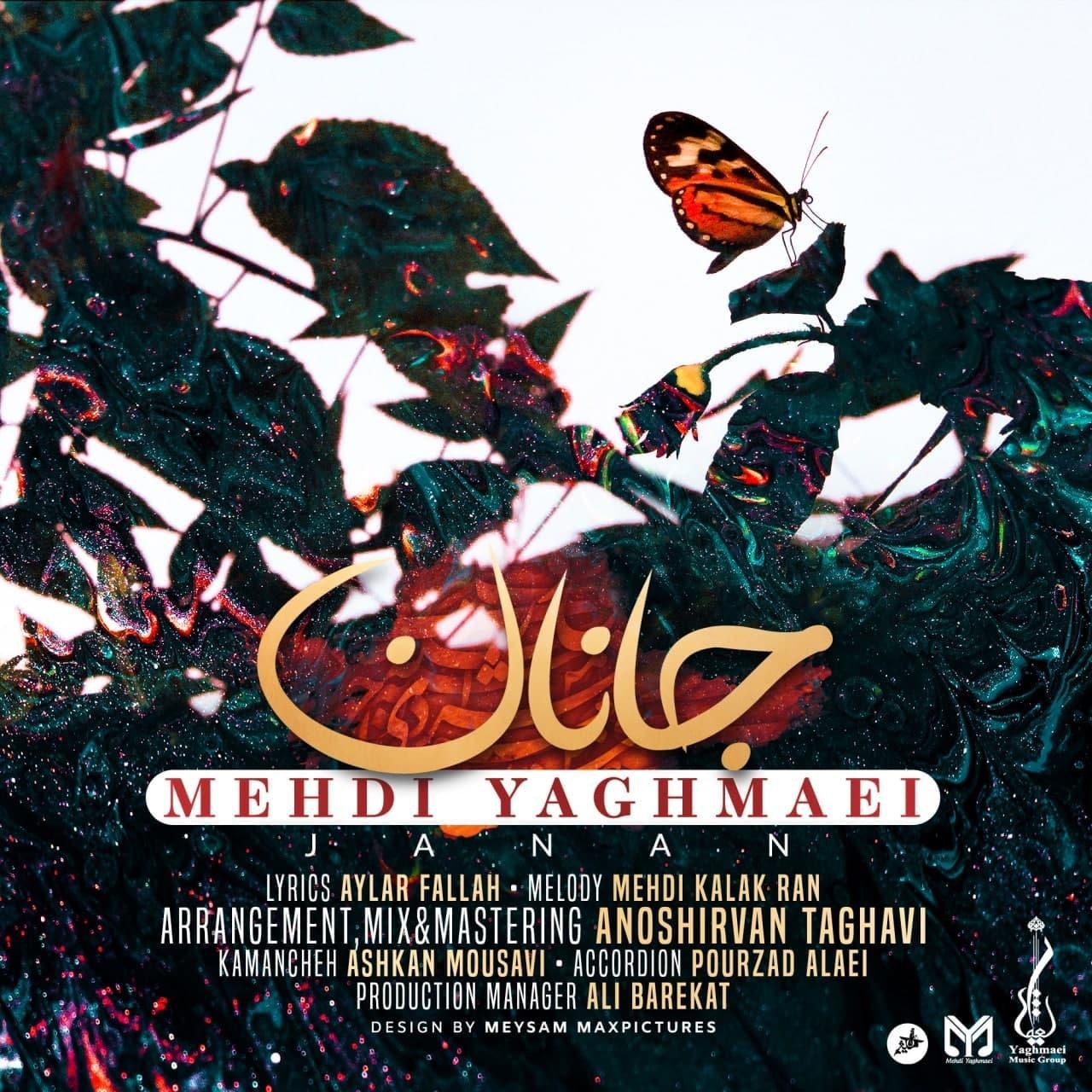 Mehdi Yaghmaei – Janan