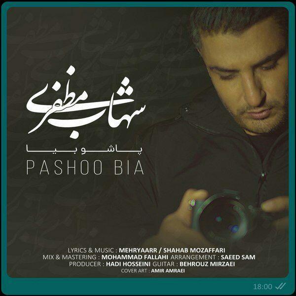 Shahab Mozaffari – Pashoo Bia
