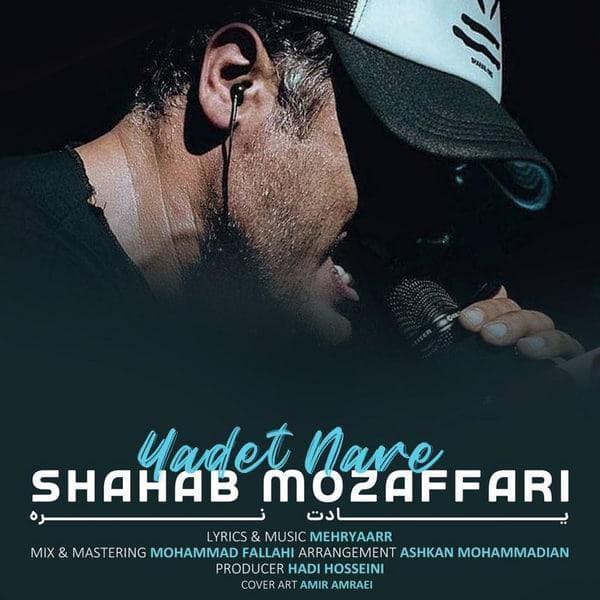 Shahab Mozaffari – Yadet Nare