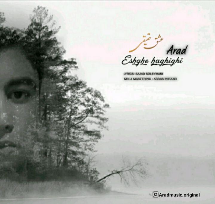 Arad – Eshghe Haghighi