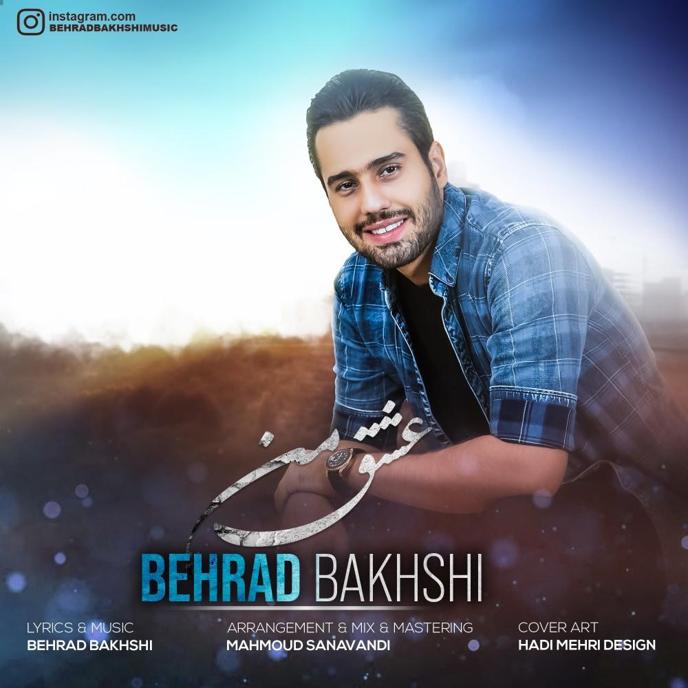 Behrad Bakhshi – Eshghe Man