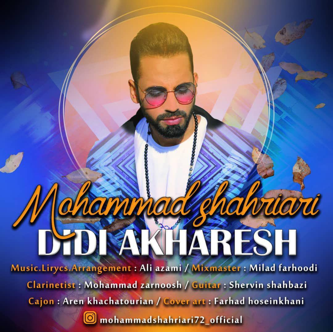 Mohammad Shahriyari – Didi Akharesh