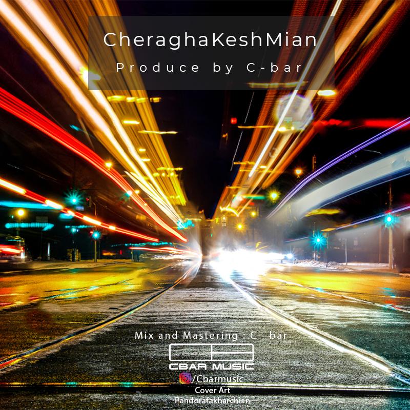 Sina CBAR – Cheragha Kesh Mian