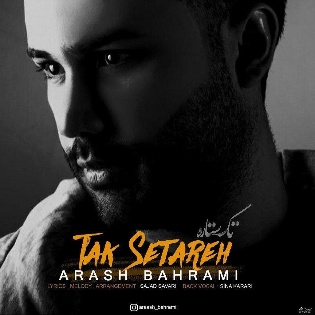Arash Bahrami – Tak Setareh