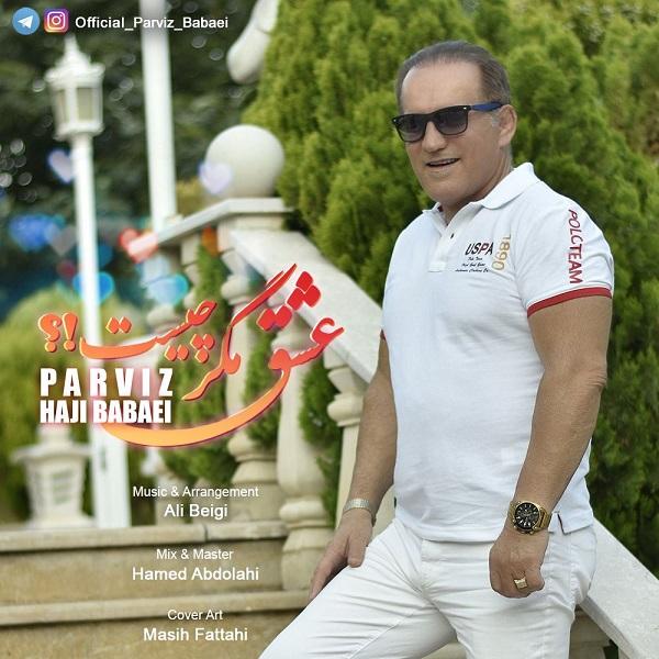 Parviz Babaei – Eshgh Magar Chist