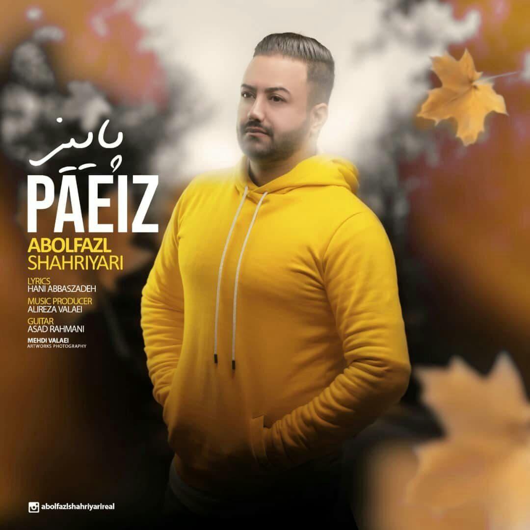 Abolfazl Shahriyari – Paeiz