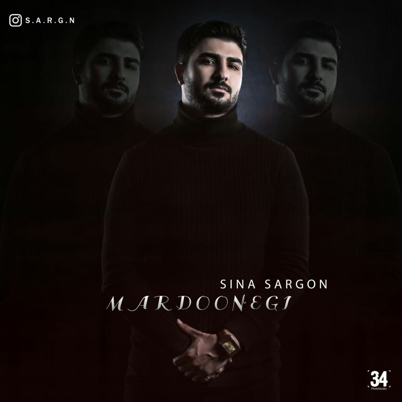 Sina Sargon – Mardoonegi