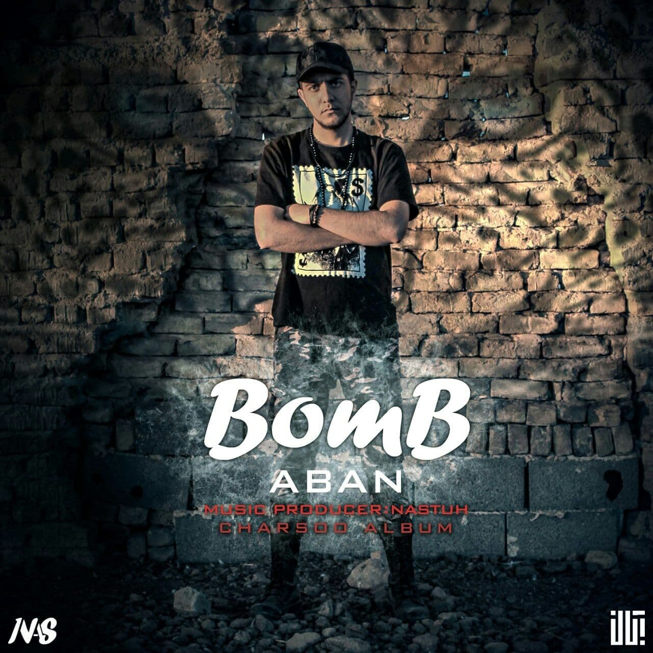 Aban – Bomb