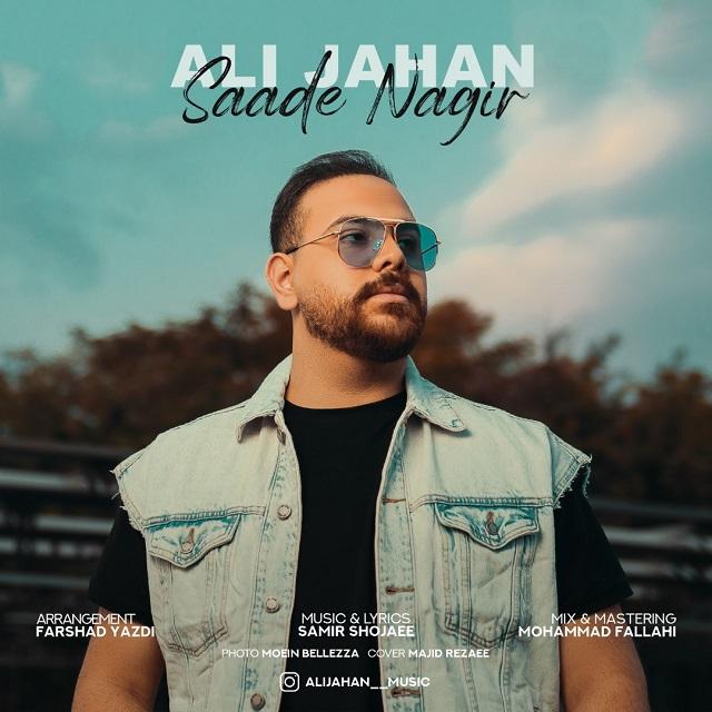 Ali Jahan – Saade Nagir
