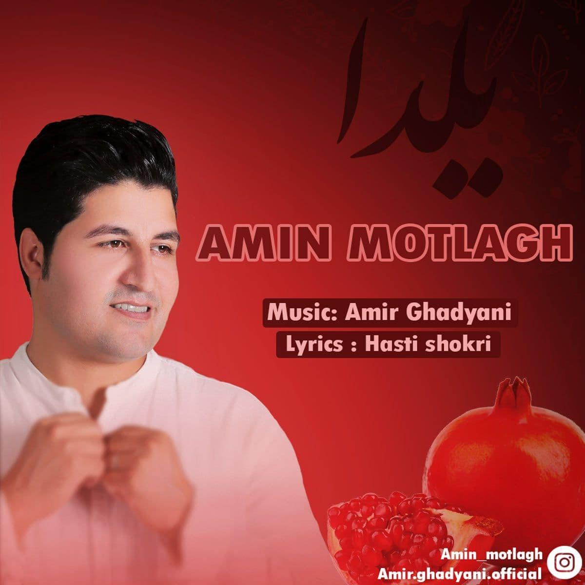 Amin Motlagh – Yalda