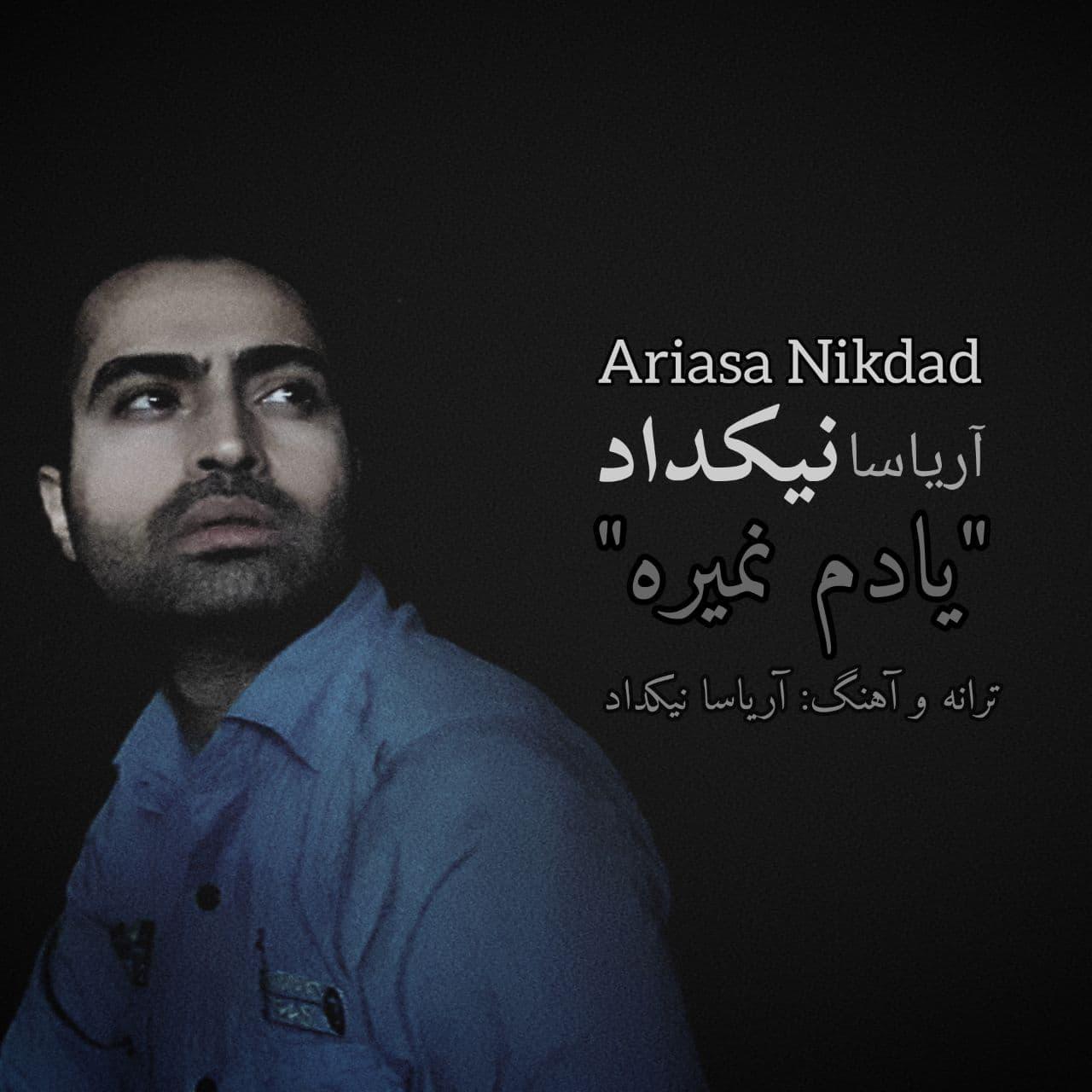 Ariasa Nikdad – Yadam Nemire