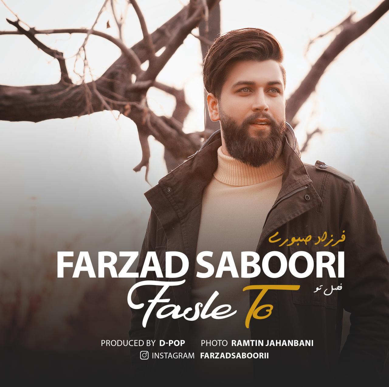 Farzad Saboori – Fasle To