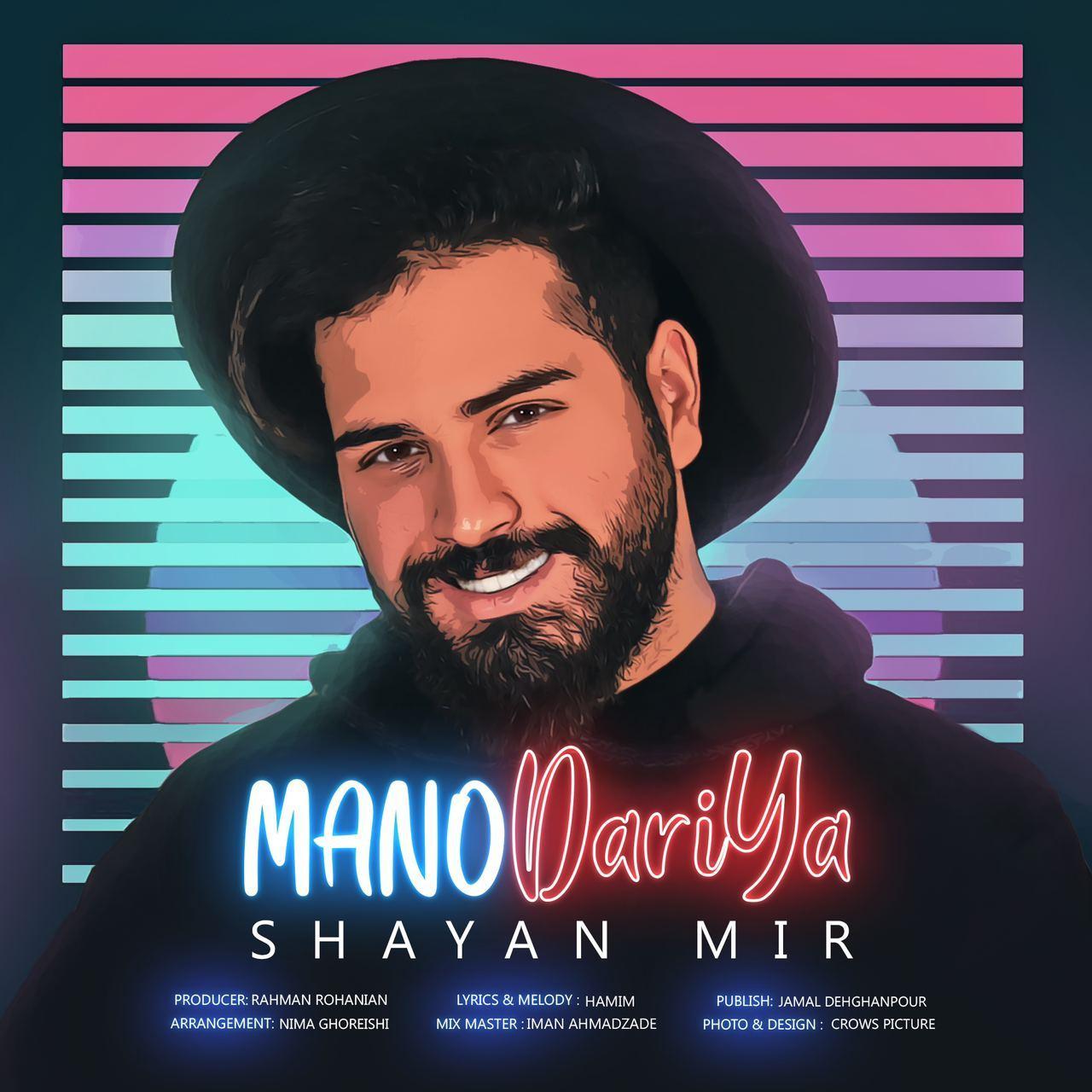 Shayan Mir – Mano Dariya