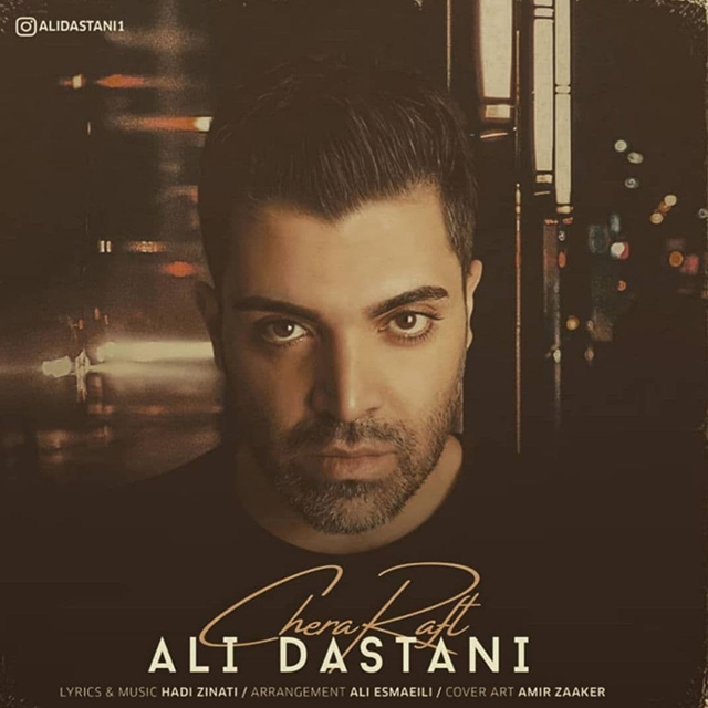 Ali Dastani – Chera Raft