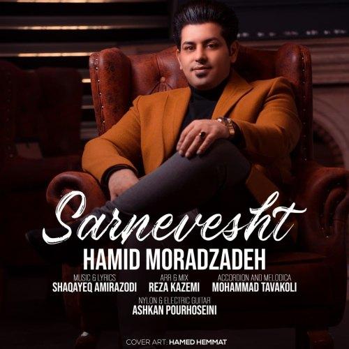 Hamid Moradzadeh – Sarnevesht