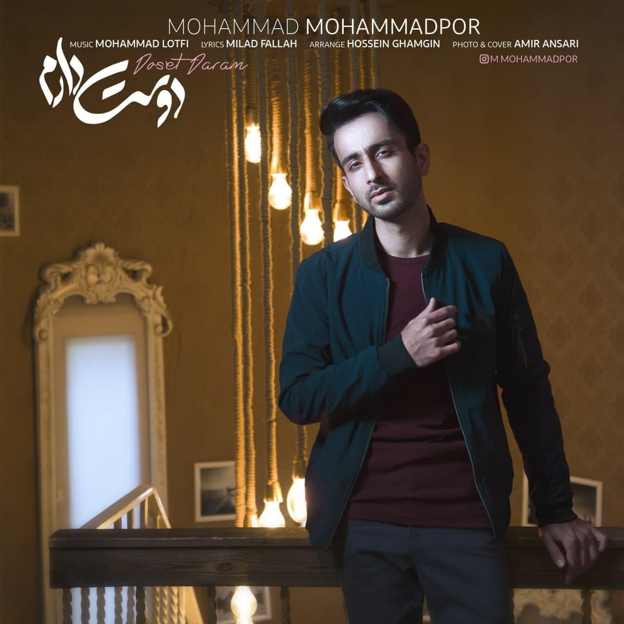 Mohammad Mohammadpor – Doset Daram