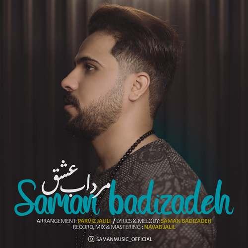 Saman Bodizadeh – Mordab Eshgh