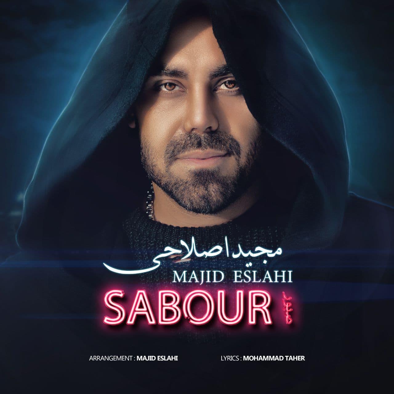 Majid Eslahi – Sabour