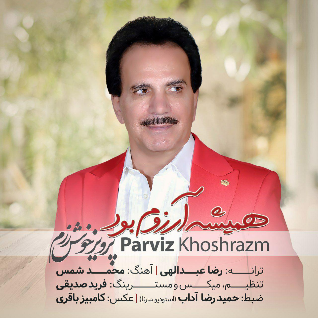 Parviz Khoshrazm – Hamishe Arezoom Bod