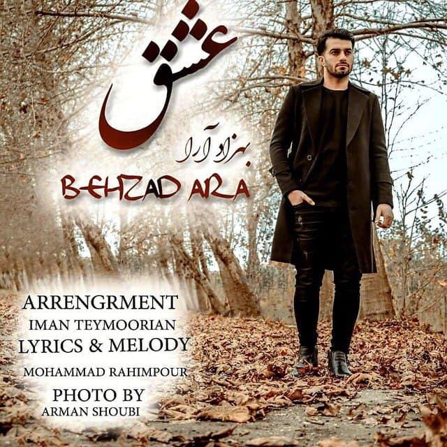 Behzad Ara – Eshgh