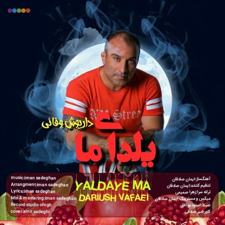 Daryoush Vafaei – Yaldaye Ma