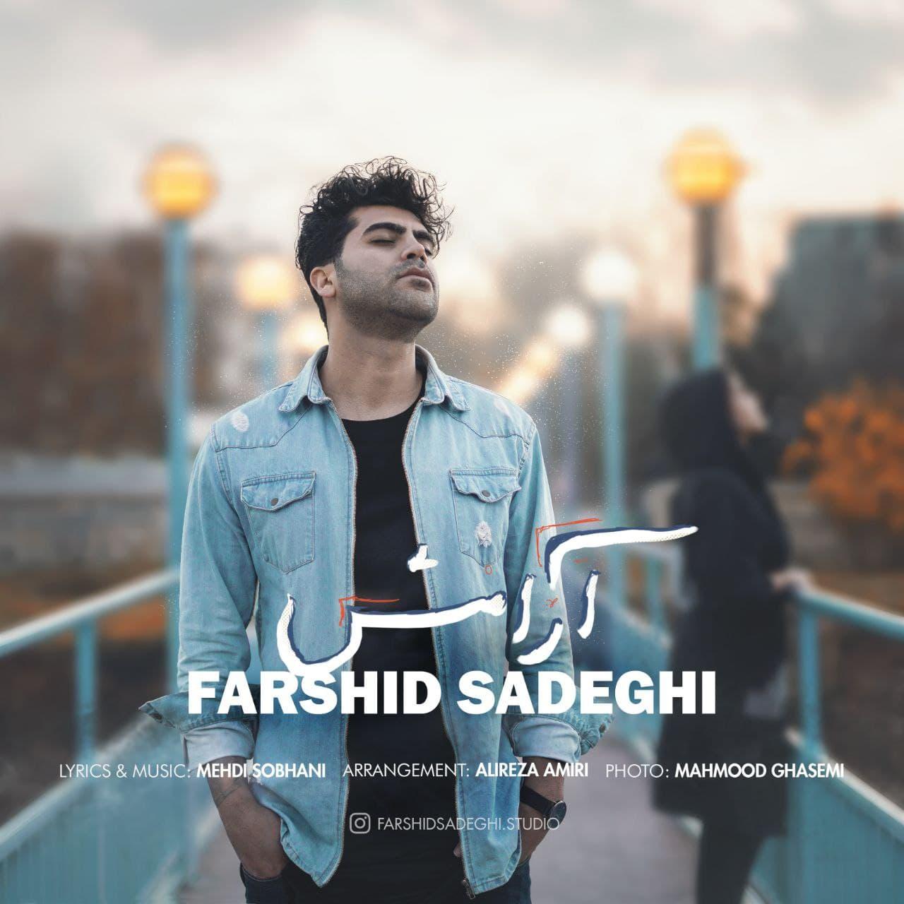 Farshid Sadeghi – Aramesh