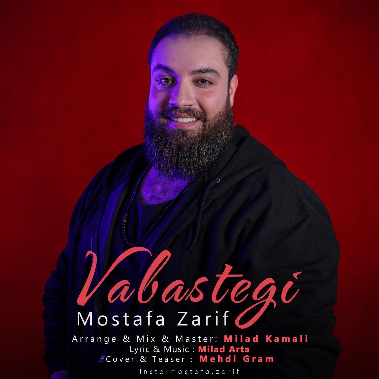 Mostafa Zarif – Vabastegi