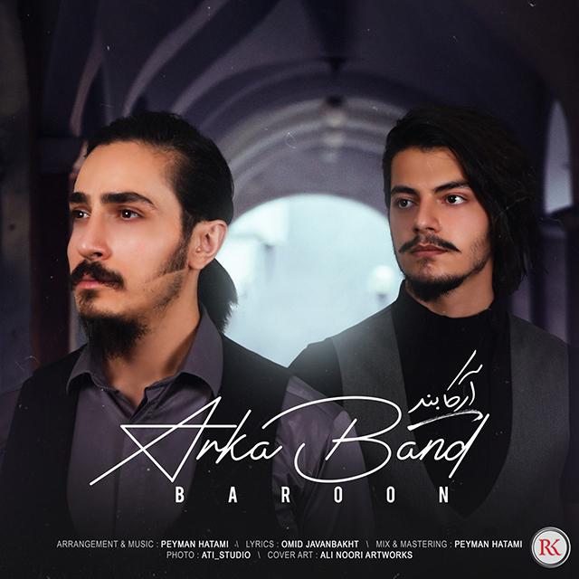 Arka Band – Baroon