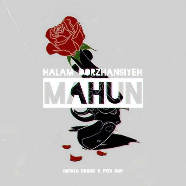 Mahun – Halam Oorzhansiyeh