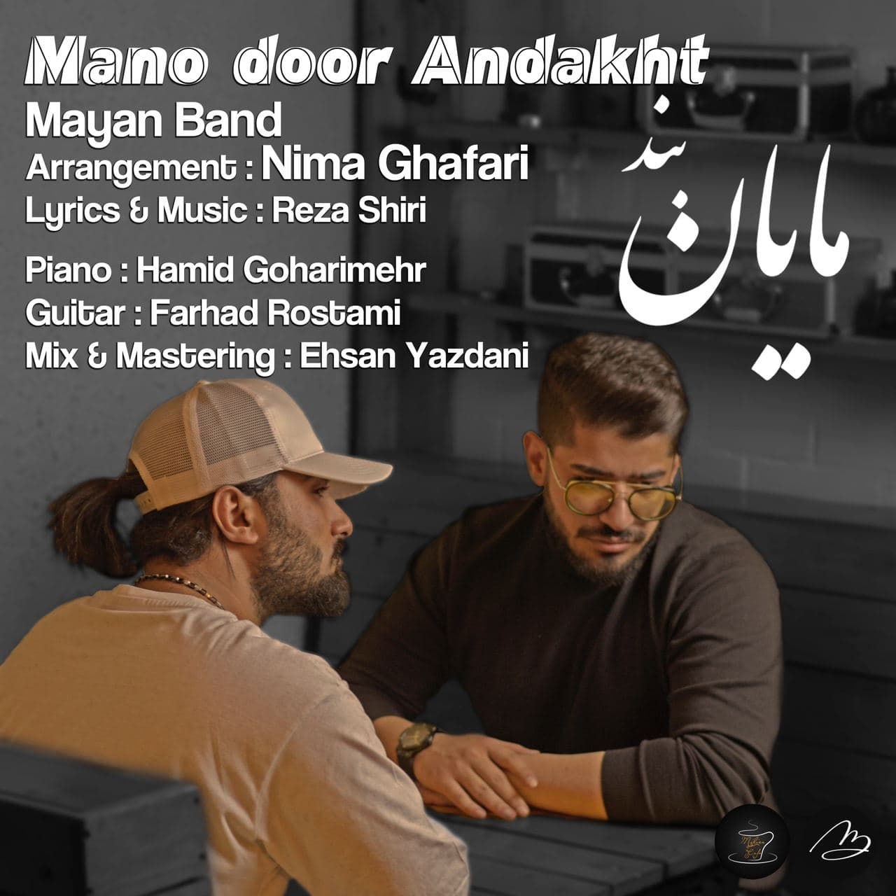 Mayan Band – Mano Door Andakht