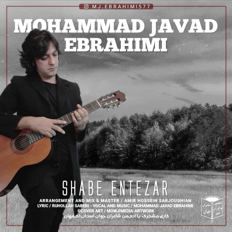Mohammadjavad Ebrahimi – Shabe Entezar