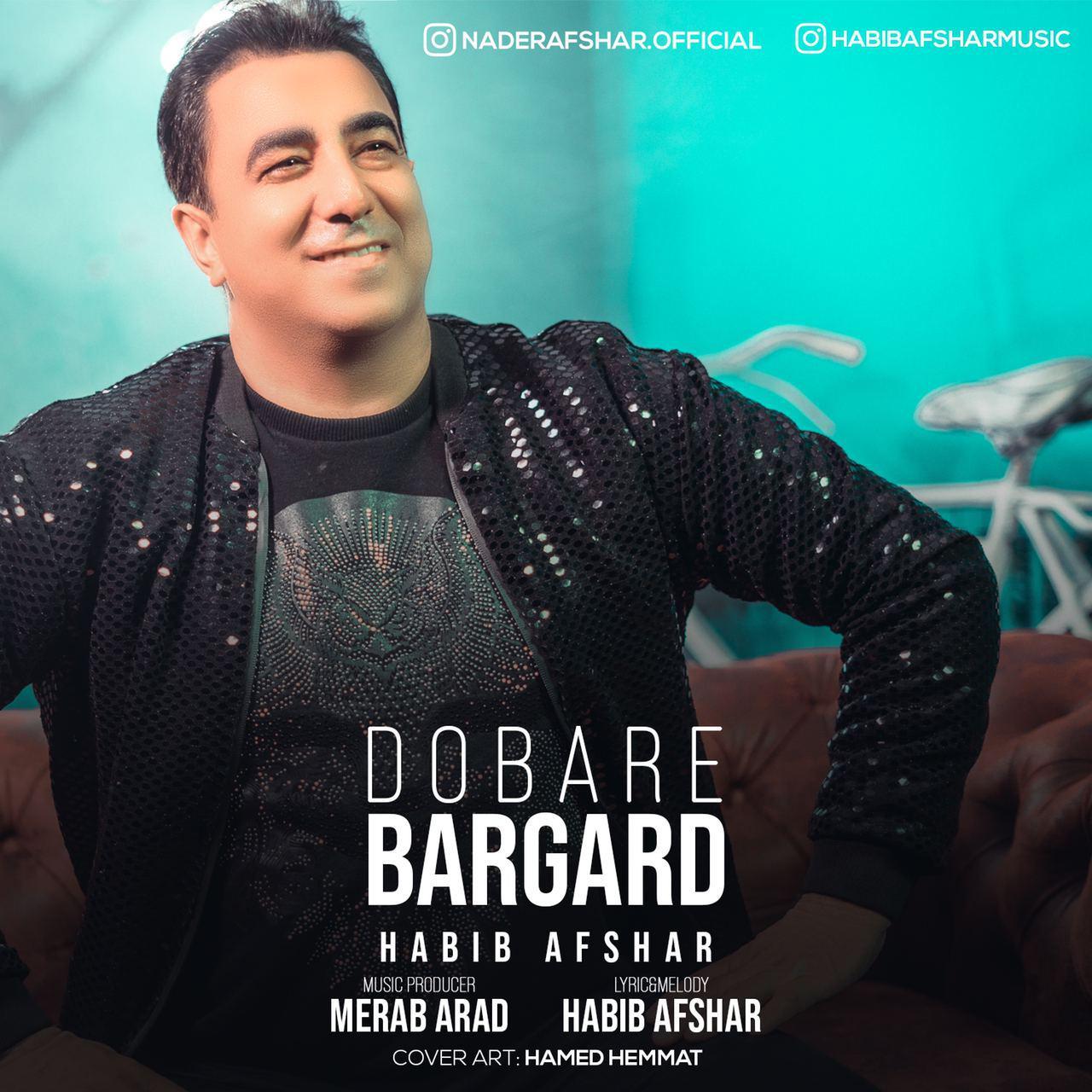 Habib Afshar – Dobare Bargard