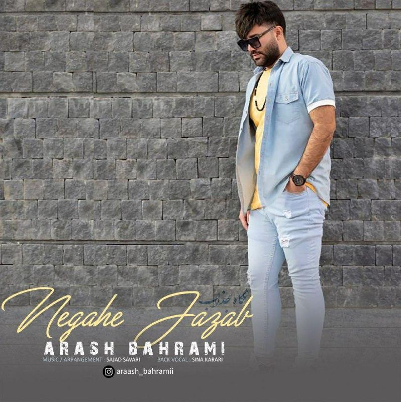 Arash Bahrami – Negahe Jazab