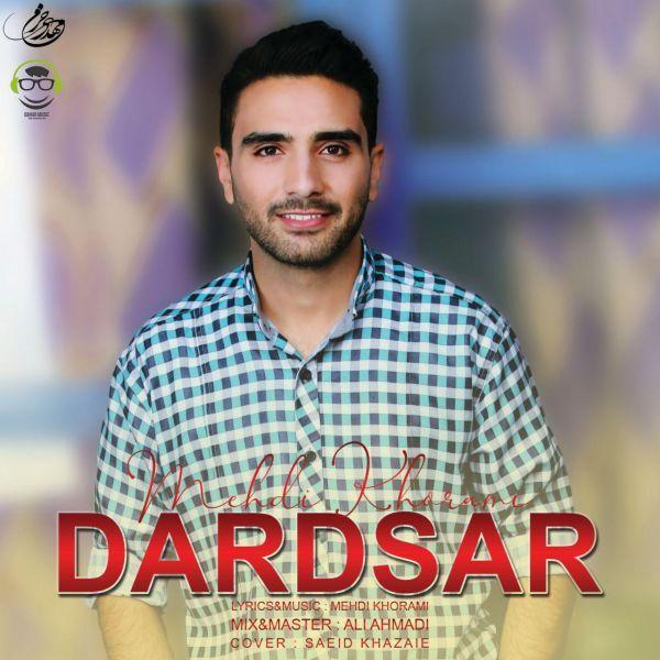 Mehdi Khorami – Dardsar