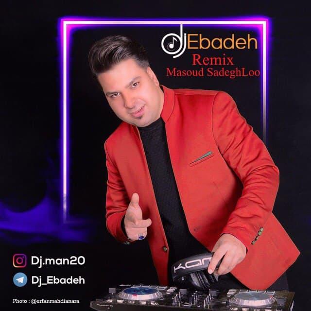 Masoud Sadeghloo - Zade Baron _Dj Ebadeh Remix