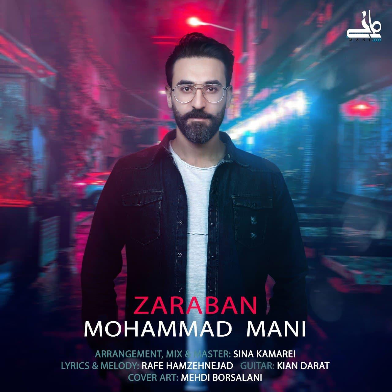 Mohammad Mani – Zaraban