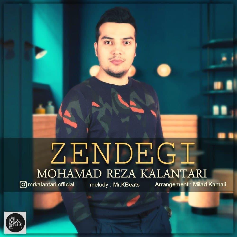 Mohammadreza Kalantari – Zendegi