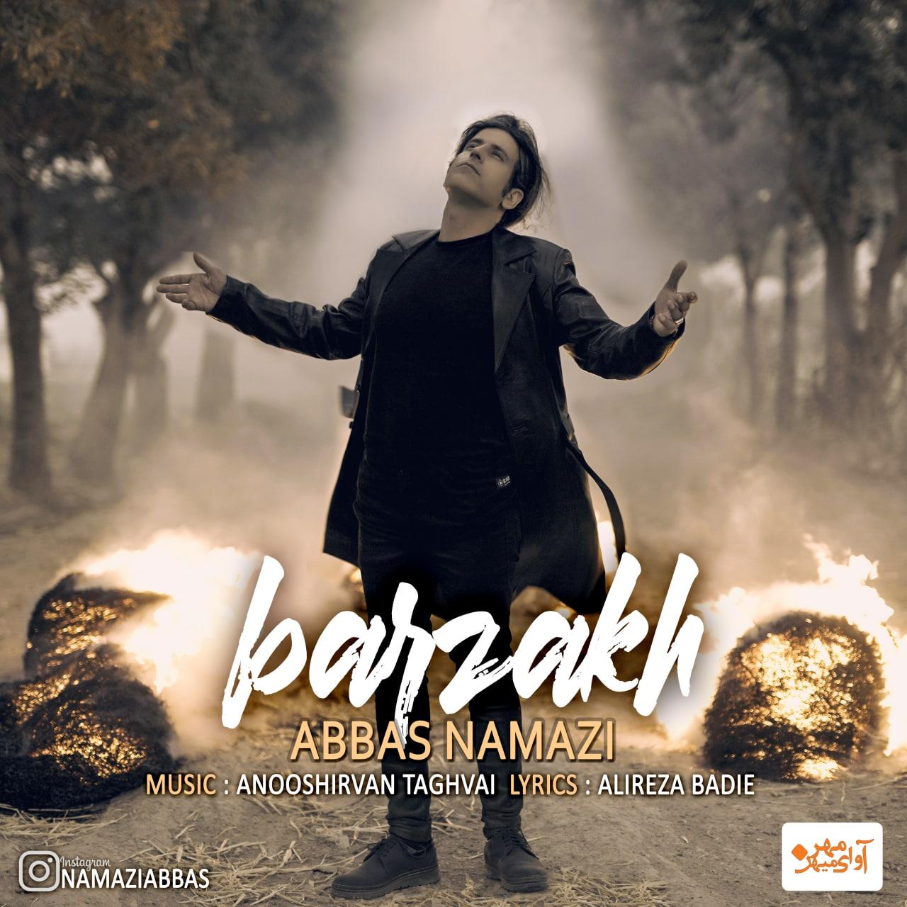 Abbas Namazi – Barzakh