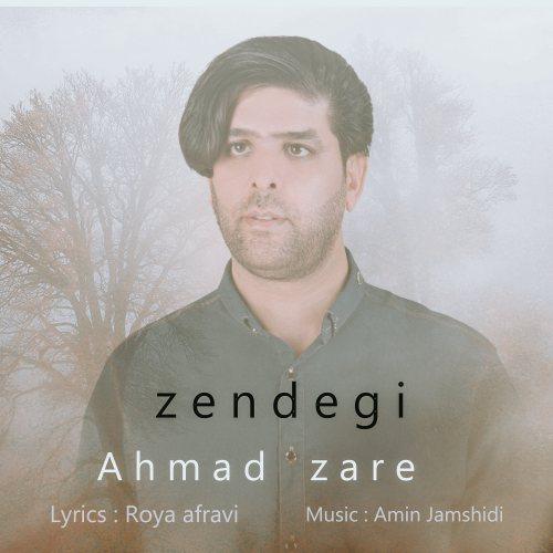 Ahmad Zare – Zendegi