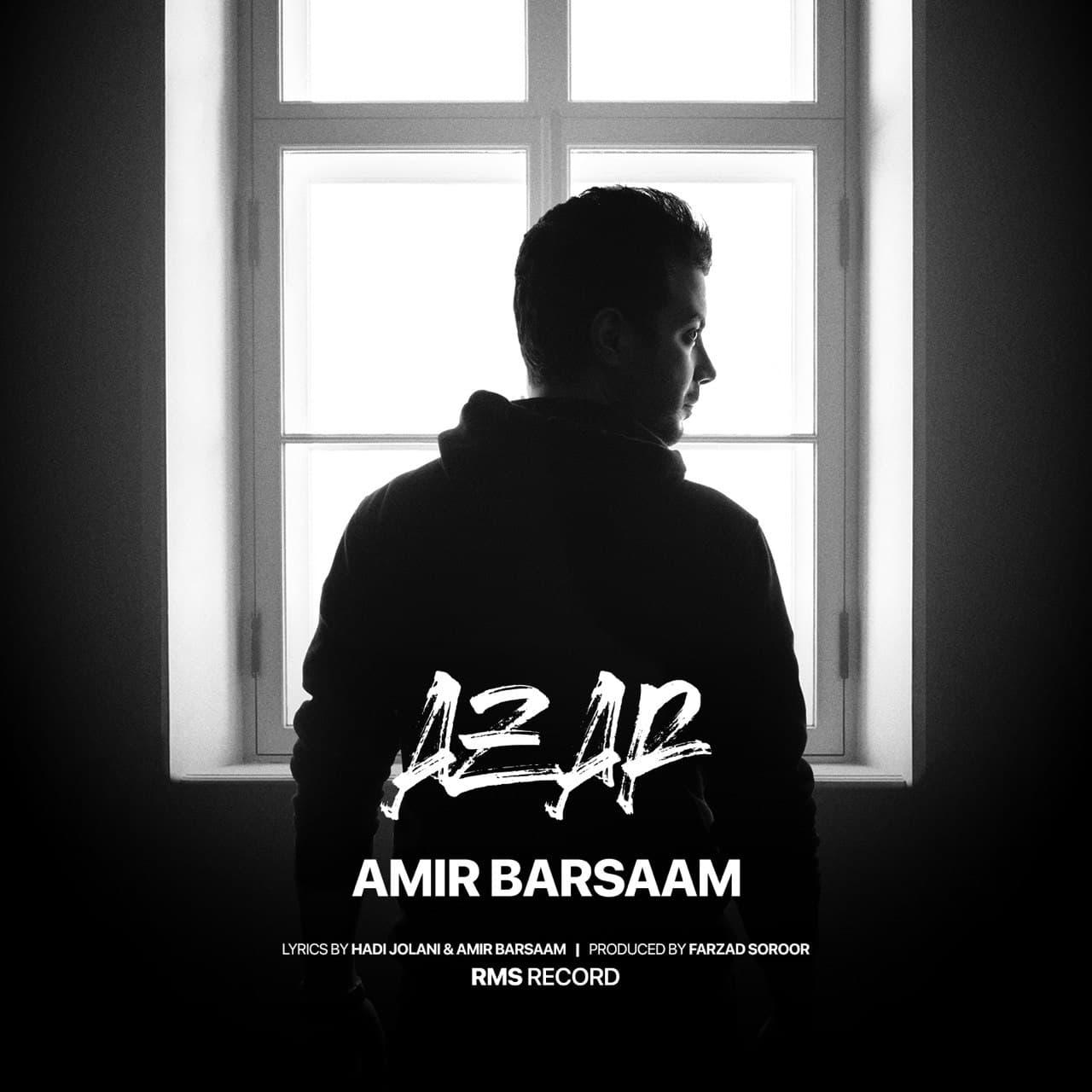 Amir Barsaam – Azar