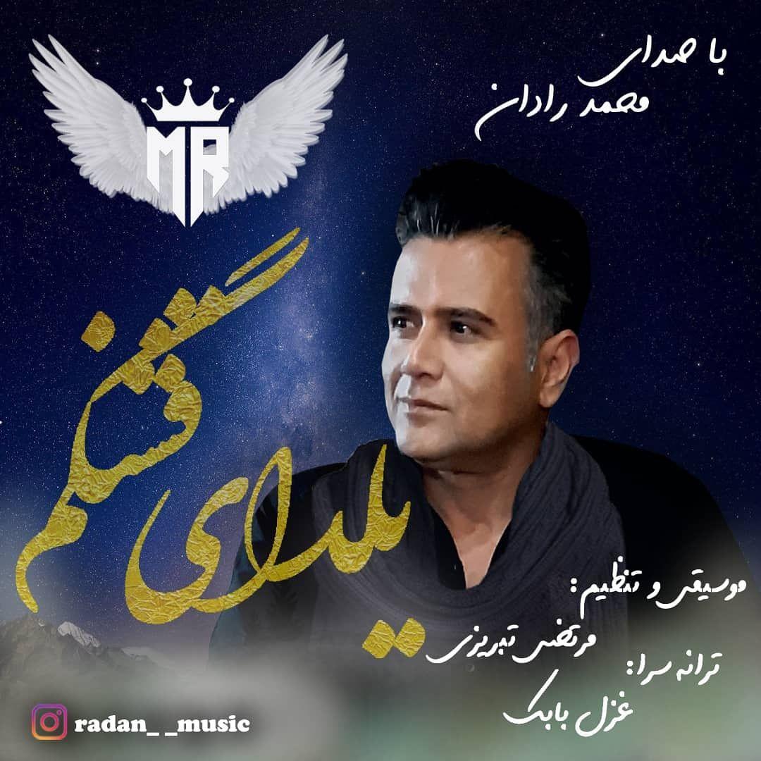 Mohammad Radan – Yaldaie Ghashangam