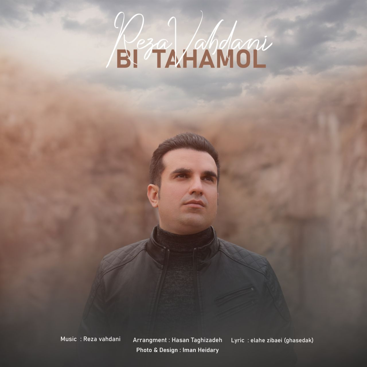 Reza Vahdani – Bi Tahamol