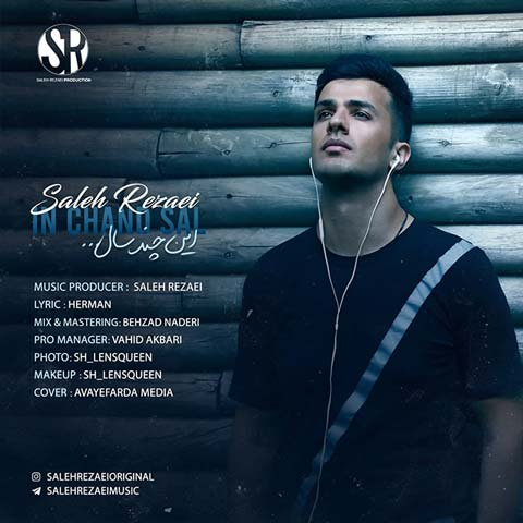 Saleh Rezaei – In Chand Sal