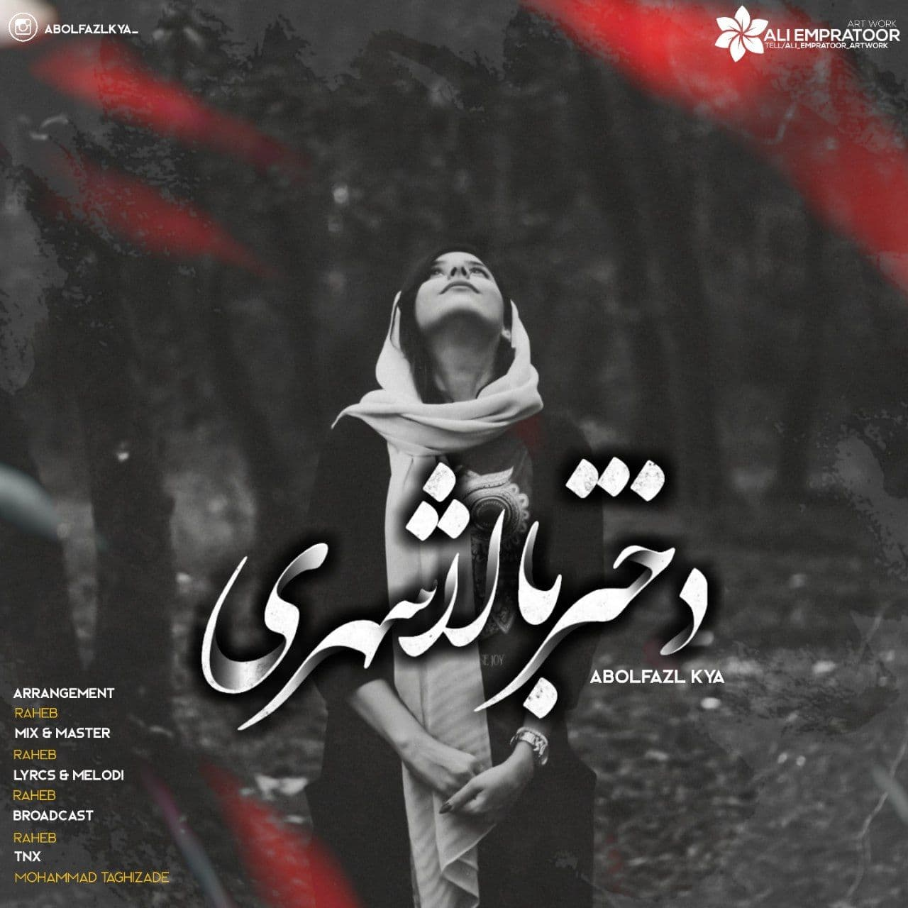Abolfazl Kia – Dokhtare Bala Shahri