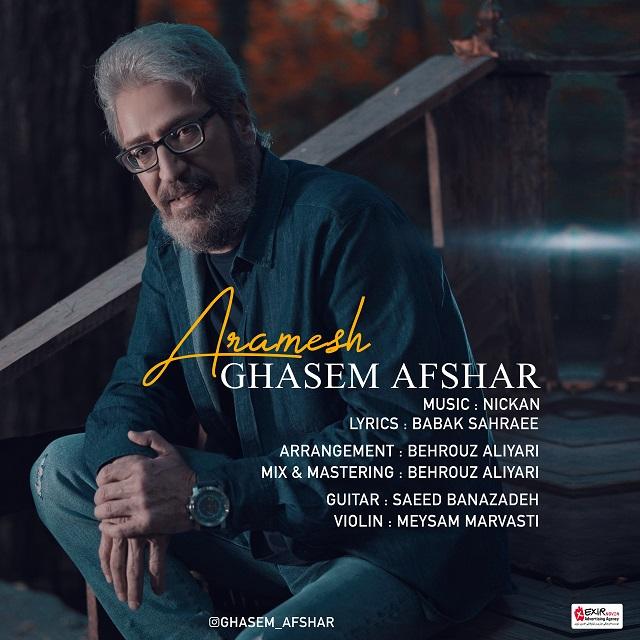 Ghasem Afshar – Aramesh